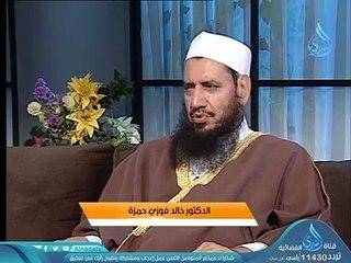 الفرحة في الإسلام _ أيام معلومات _ د.خالد فوزي  في ضيافة أحمد الفولي