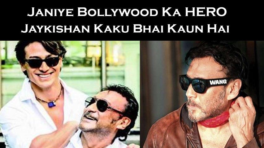 Janiye Bollywood Ka HERO Jaykishan Kaku Bhai Kaun Hai