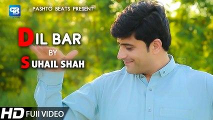 Pashto new song 2020 | Dilbara | Suhail Shah - New Song | latest Music | Pashto Video Song | hd