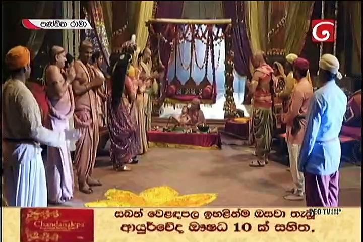 Panditha Rama-Episode 342 Thumbnail