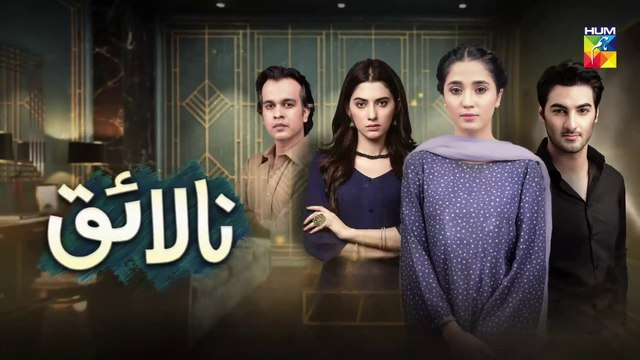 Nalaiq Episode 10 HUM TV Drama 24 July 2020