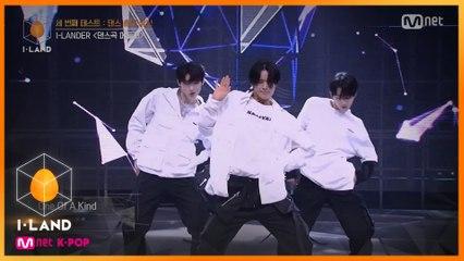 [5회] 세 번째 테스트_총대 유닛 ♬Rainism, 쌔끈해, One Of A Kind_ILANDER 박성훈 & 양정원 & 케이