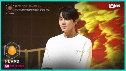 [직캠] 아이컨택 l 양정원 ♬Rainism, 쌔끈해, One Of A Kind @세 번째 테스트 - 댄스 총대 유닛