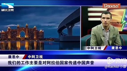 دياسبو # 153: الإعلامي المغربي رشيد ازريقو.. هنا الصين هنا المستقبل !