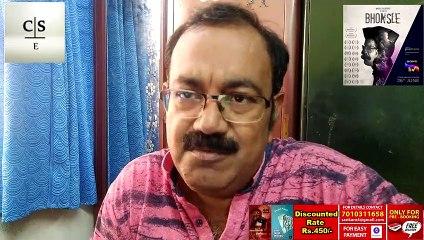 bhonsle  Sony Liv   Hindi original film   Manoj Bhajpai