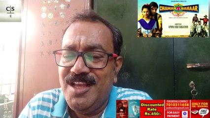 chaman bahaar  Netflix Original   Hindi Original