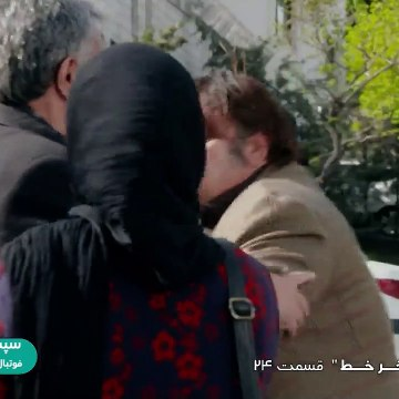 Akhare Khat S01E24 – سریال آخر خط
