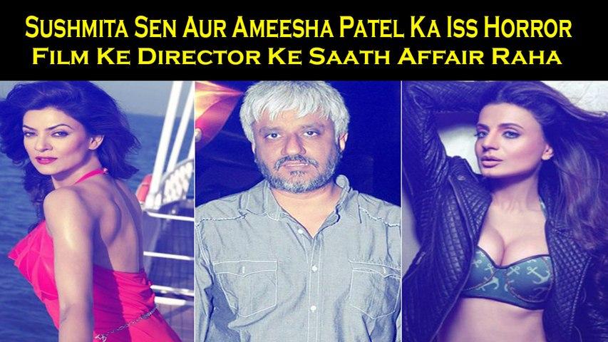 Sushmita Sen Aur Ameesha Patel Ka Iss Horror Film Ke Director Ke Saath Affair Raha