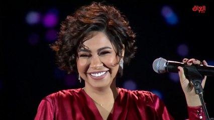 """الجمهور يتفاعل مع أغنية شيرين عبدالوهاب الشهيرة """" كتر خيري"""""""