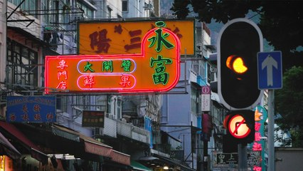 Sign of the times: group tries to save Hong Kong's last calligraphy signboards