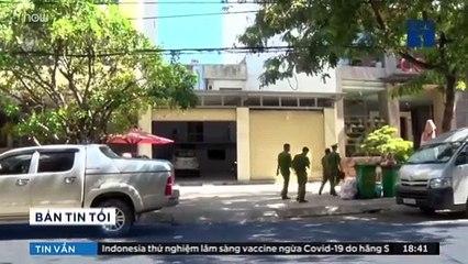 Đà Nẵng phát hiện thêm 21 người nước ngoài nhập cảnh trái phép | VTC