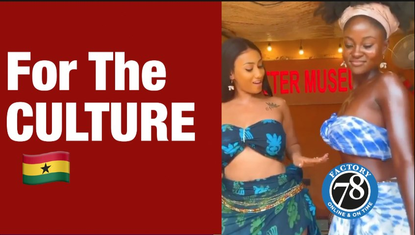 AFRICAN DANCE MOVES SHOW : Wickedest whine on that wizkid's JORO