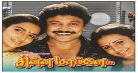 Tamil Superhit Comedy Movie Chinna Mappillai Prabhu Visu Suganya   HD