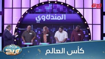 لعشاق الطوبة فقط.. تعرفون 6 منتخبات عربية شاركت في كأس العالم