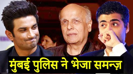 Sushant Singh Rajput Case : Mumbai Police Summons Mahesh  & #KaranJohar To Record There Statement