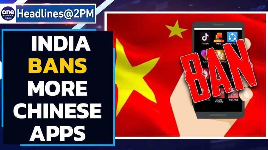 India bans 47 Chinese apps| More Chinese apps under fire | Oneindia News