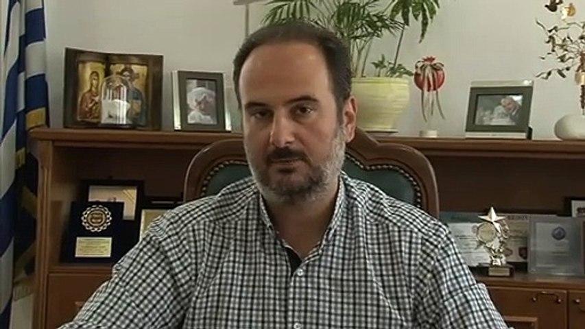 Ξεκινά η δημοπράτηση της Ε.Ο. Λαμίας - Καρπενησίου