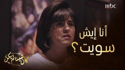 كان ناوي يضرب أخته بالسينما وهي مع زوجها