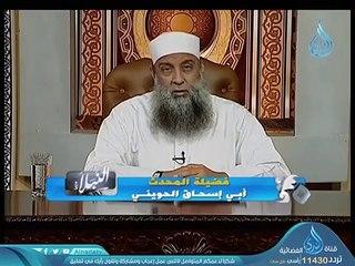 ترجمة عبدالله بن عمر 3 _  برنامج النبلاء  _ الشيخ أبي إسحاق الحويني _ ح 5