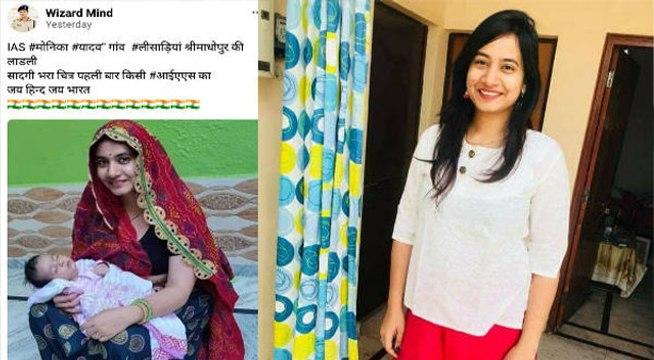 जानिए कौन हैं यह IAS जिसकी राजस्थान की पारम्परिक वेशभूषा में तस्वीर हो रही वायरल