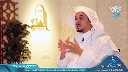 الرحمن _ ح2_ نور قلبك _ عادل بن عيد الخديدي