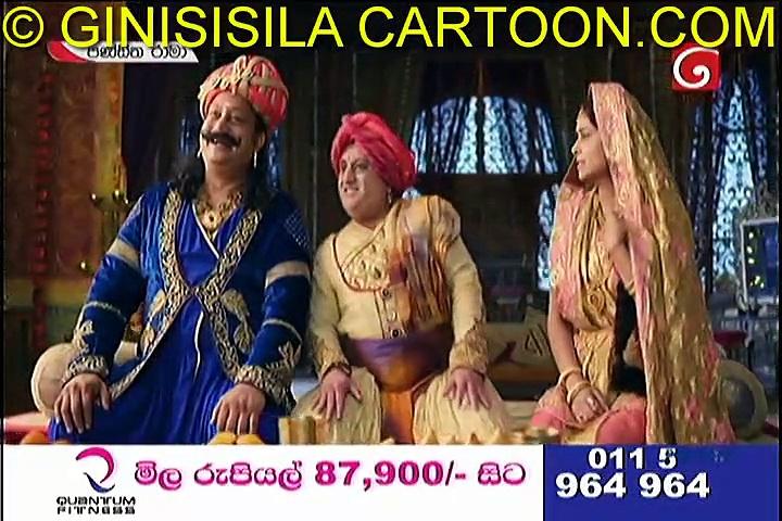 Panditha Rama-Episode 345 Thumbnail