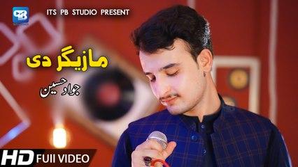 Pashto new song 2020 | jawad hussain | Charsian Zaange - New Song | Music | Video Song | hd 2020