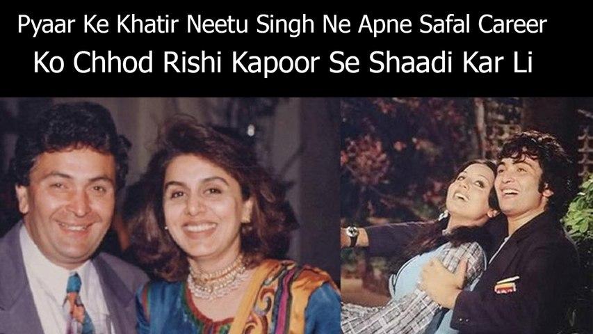 Pyaar Ke Khatir Neetu Singh Ne Apne Safal Career Ko Chhod Rishi Kapoor Se Shaadi Kar Li