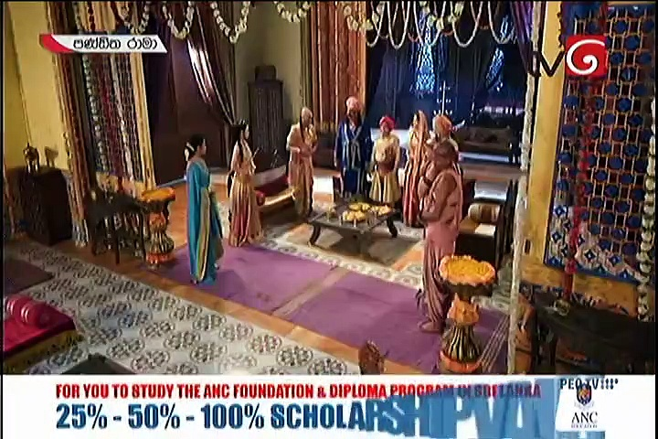 Panditha Rama-Episode 346 Thumbnail
