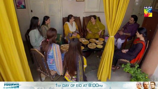 Nalaiq Episode 14 HUM TV Drama 30 July 2020