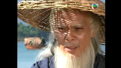 Thiên Long Bát Bộ 1997 FFVN tập 16