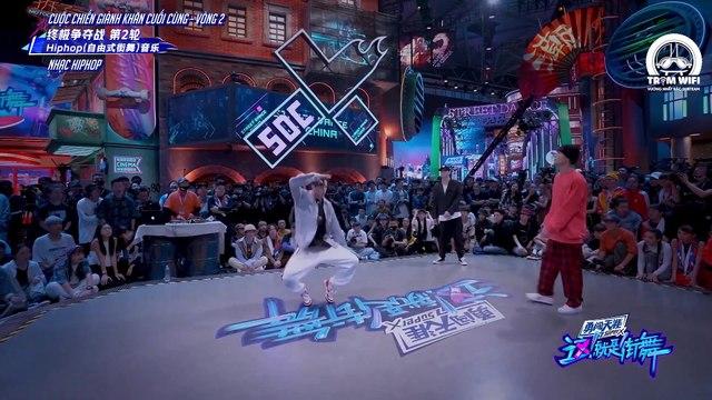 [FULL VIETSUB] BƯỚC NHẢY ĐƯỜNG PHỐ MÙA 3 - TẬP 02 - STREET DANCE OF CHINA SS3 - PART 3