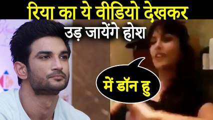 Rhea Chakraborty's Video Saying She Controlled Her Boyfriend  |_Sushant Singh Rajput