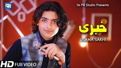 Pashto new song 2020 | Da cha khabary | Usama sakhi - Song Latest Music | Pashto Ghazal 2020 Hd