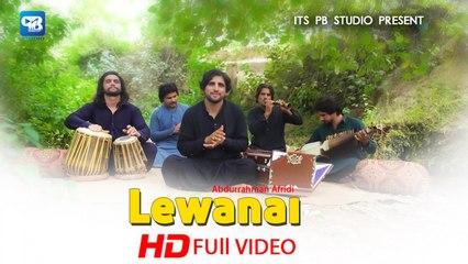 Pashto new song 2020 | Lewanay | Abdurrahman Arfidi - New Song | Pashto Video Song | hd 2020