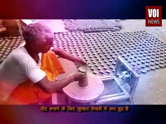 राम मंदिर भूमि-पूजन से पहले अयोध्या में मनाई जाएगी दीपावली