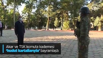 Bakan Akar ve TSK komuta kademesi 'hudut kartallarıyla' bayramlaştı