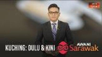 AWANI Sarawak [01/08/2020] - Kuching: Dulu & Kini