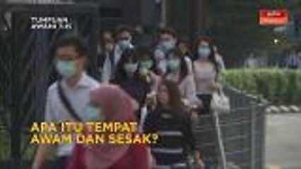 Tumpuan AWANI 7:45 - Bersatu mahu bertanding 45 kerusi di Sabah | Apa itu tempat awam dan sesak?