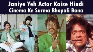 Janiye Yeh Actor Kaise Hindi Cinema Ke Surma Bhopali Bana