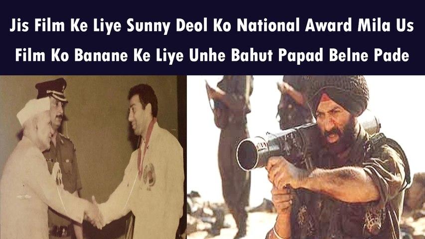 Jis Film Ke Liye Sunny Deol Ko National Award Mila Us Film Ko Banane Ke Liye Unhe Bahut