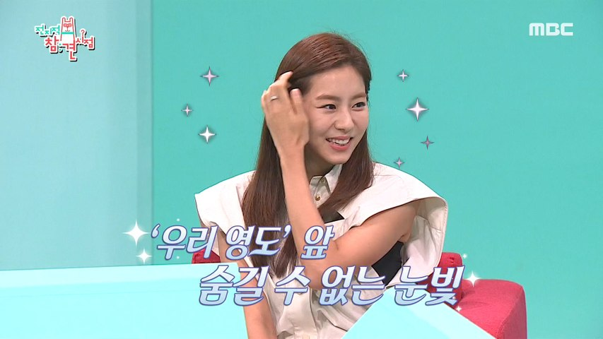 [HOT] Uee's affection for the manager 전지적 참견 시점 20200801