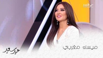 """ميساء مغربي تتحدث عن تجربتها في مسابقة """"من البيت إلى المسرح"""" مع الفائزة فاطمة الهاشمي"""