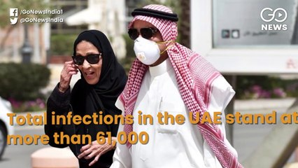 यूएई और बहरीन ने आधी आबादी से ज़्यादा की कोरोना जांच की