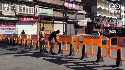 संयुक्त राष्ट्र मानवाधिकार संगठनों ने कश्मीर स्थिति पर जताई चिंता, कहा- भारत सुधारे हालात