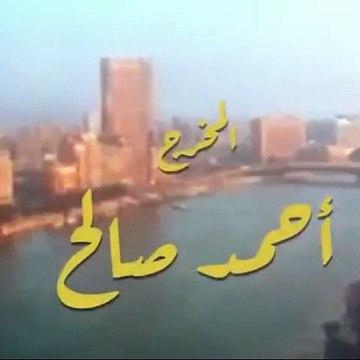 مسلسل ليالينا 80 الحلقة 22