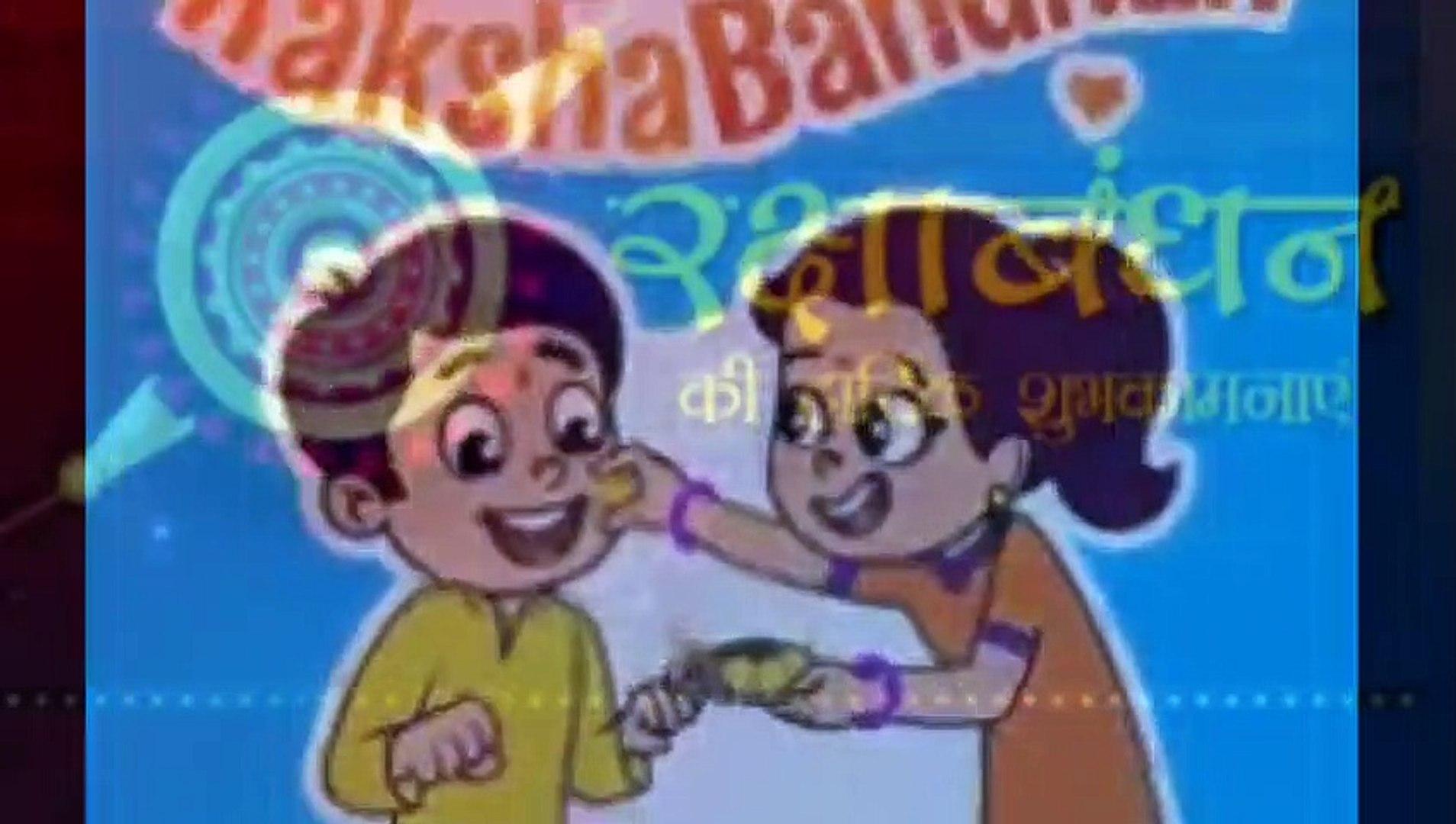Raksha Bandhan 2020 song