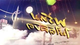 Chang Phai Dinh Menh Tap 1 HTV2 long tieng tap 2 P