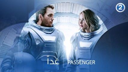 تجربة غير عادية في الفضاء تقلب معايير الزمن ..مع نجمة الشهر JENNIFER LAWRENCE