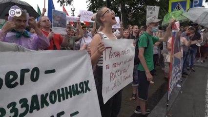 Хабаровск протестный: что жители города думают о Кремле и Фургале (03.08.2020)
